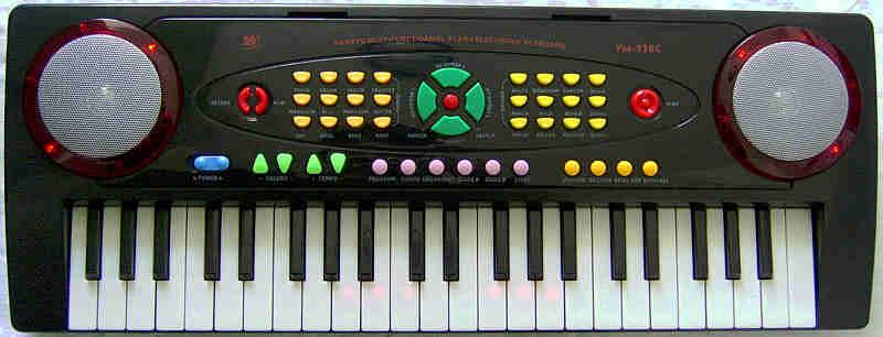 kinder keyboard casio